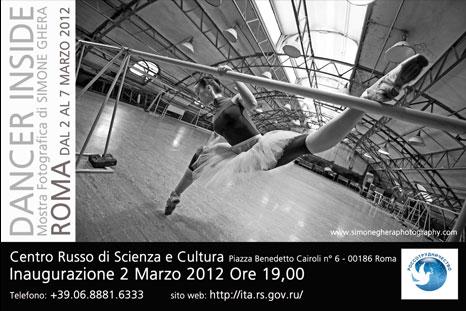 Roma Russian Institute March2012