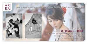 invito-elettronico-Simone-Ghera2